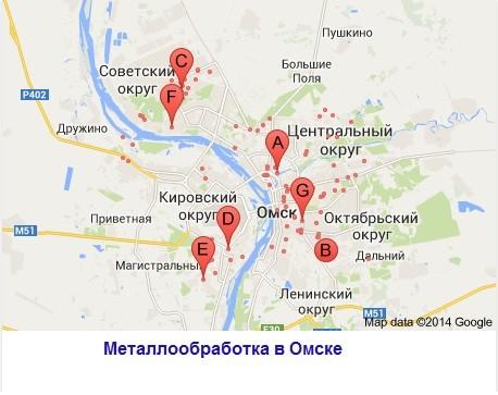 Металлообработка Омск