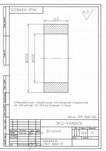 Изготовление втулок из бронзы БрАЖ93Л4