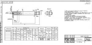 Изготовление стоек из латуни ЛС 59-1