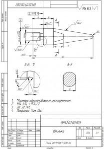 Изготовление шпилек из стали 20Х13