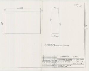 Изготовление штампа из стали У8А