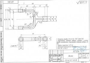 Изготовление вилок из чугуна СЧ21-40