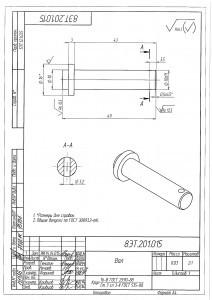 Изготовление валов из стали Ст3 сп3